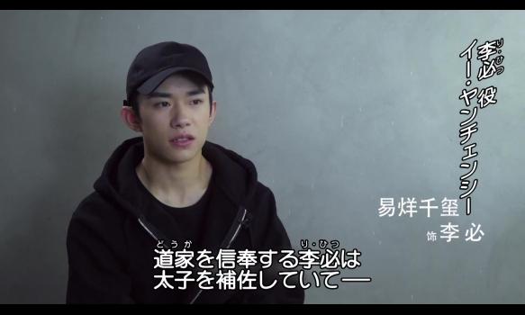 長安二十四時/イー・ヤンチェンシー インタビュー映像