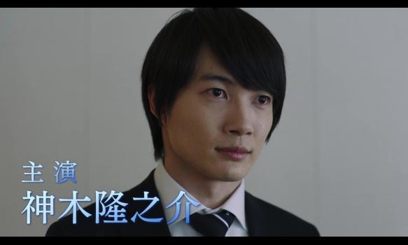 連続ドラマW 鉄の骨/プロモーション映像(30秒)