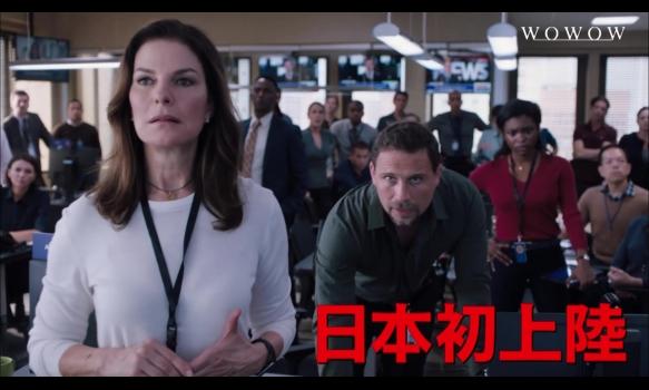 FBI捜査官の活躍を描く本格捜査ドラマ新シリーズスタート!