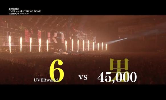UVERworld 男祭り/プロモーション映像