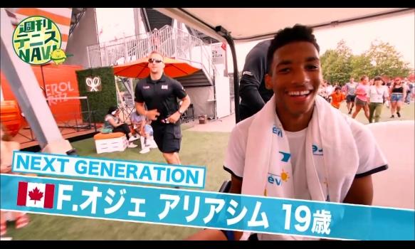 【週刊テニスNAVI #11】プロモーション映像