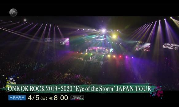 ONE OK ROCK 4月番組プロモーション映像