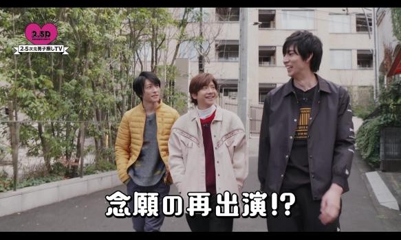 シーズン4 #4 椎名鯛造×鮎川太陽/番組宣伝映像