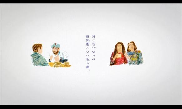 W座からの招待状 「ビッグ・シック ぼくたちの大いなる目ざめ」(2020年4月5日OA)