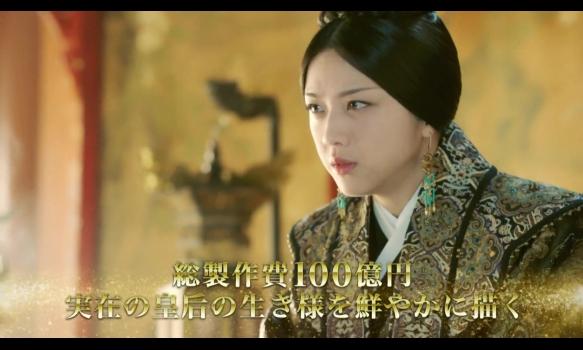タン・ウェイ主演「大明皇妃 -Empress of the Ming-」プロモーション映像
