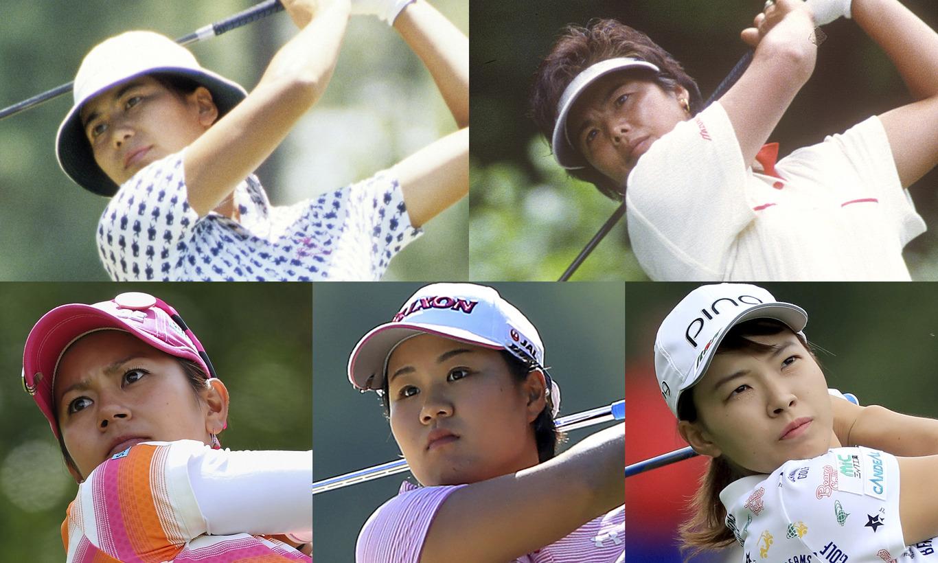 日本勢の活躍で振り返るLPGA女子ゴルフツアー70周年スペシャル
