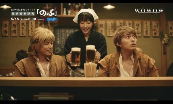 異世界居酒屋「のぶ」/プロモーション映像(90秒)