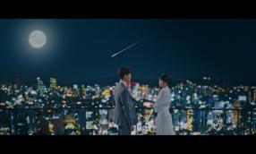 IU×ヨ・ジング「ホテルデルーナ~月明かりの恋人~」
