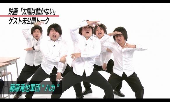 映画工房#436/未公開トーク〈藤原竜也軍団 PART.2〉