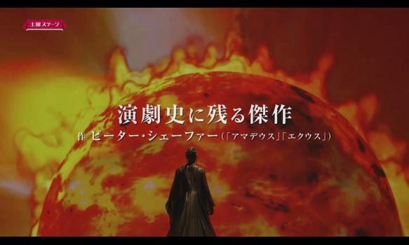 「ピサロ」渡辺謙×宮沢氷魚 PARCO劇場オープニング・シリーズ第一弾/プロモーション映像