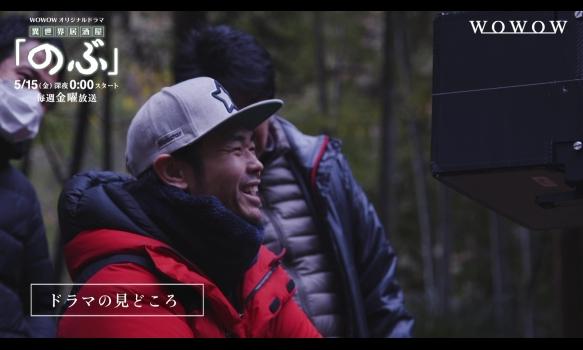【監督・品川ヒロシ】インタビュー
