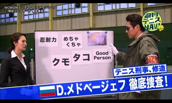 【週刊テニスNAVI #19】プロモーション映像