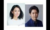 吉田羊×大泉洋「2020年 五月の恋」[特別版]