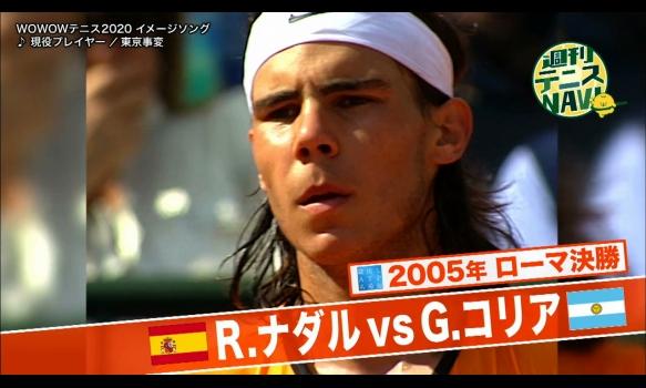 【週刊テニスNAVI #20】プロモーション映像