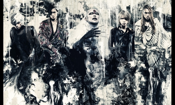 DIR EN GREY Music Video Collection