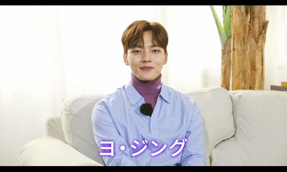 IU×ヨ・ジング「ホテルデルーナ~月明かりの恋人~」/プロモーション映像