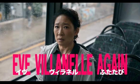 【日本初!】捜査官vs暗殺者ふたたび!美しきノンストップサスペンス待望の新シーズン!