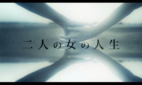 イ・サンウ×ハン・ジヘ「黄金の庭~奪われた運命~」 プロモーション映像(30秒)