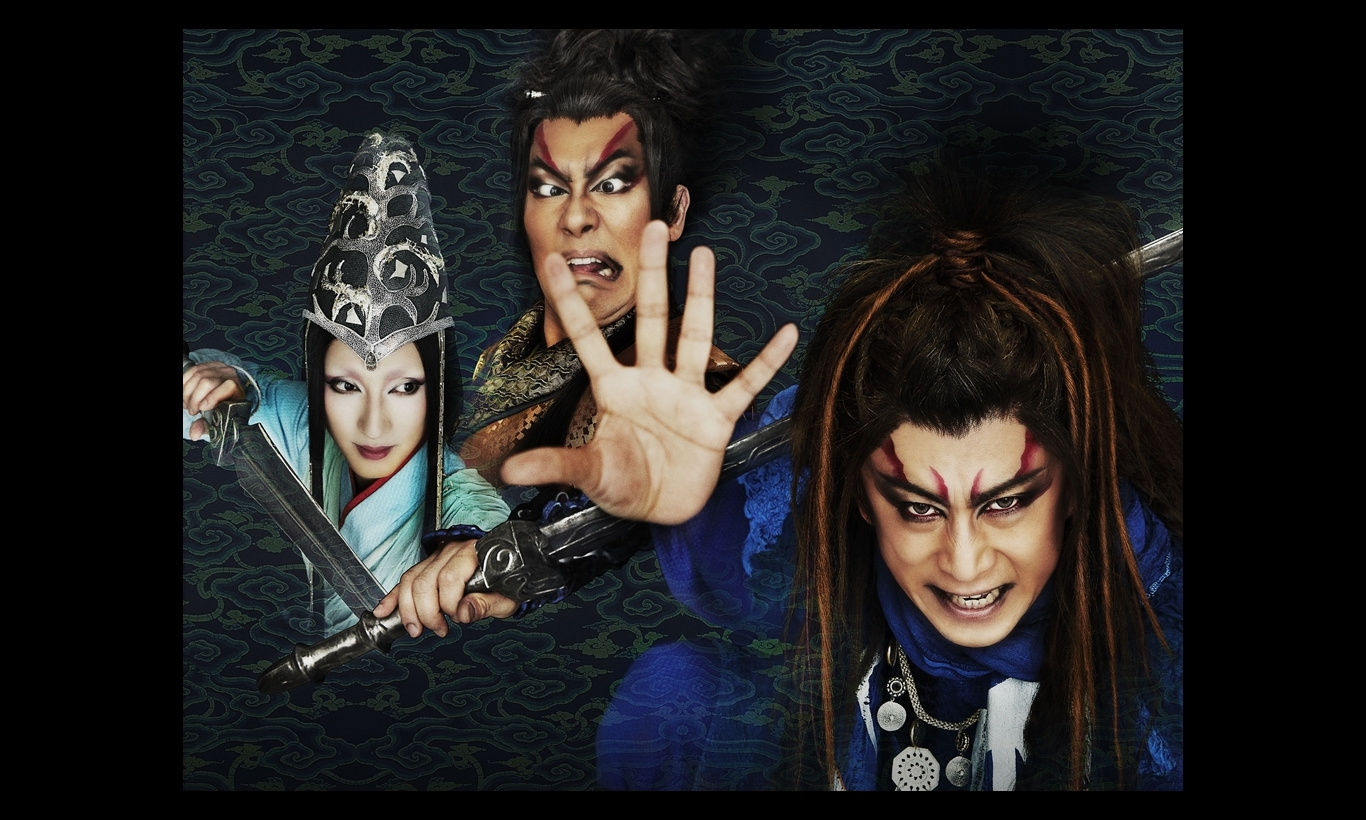 シネマ歌舞伎『歌舞伎NEXT 阿弖流為〈アテルイ〉』