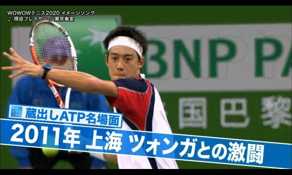 【週刊テニスNAVI #25】プロモーション映像