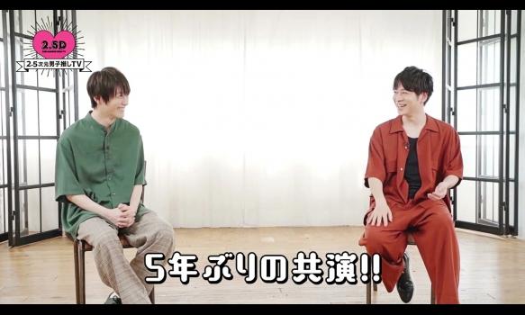 シーズン4 #6 村井 良大/番組宣伝映像