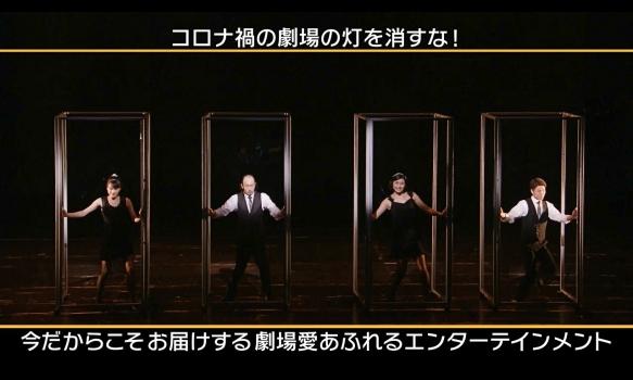 劇場の灯を消すな!Bunkamuraシアターコクーン編 松尾スズキプレゼンツ アクリル演劇祭/プロモーション動画