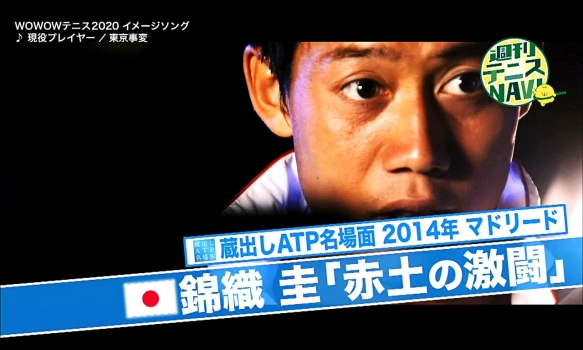 【週刊テニスNAVI #26】プロモーション映像