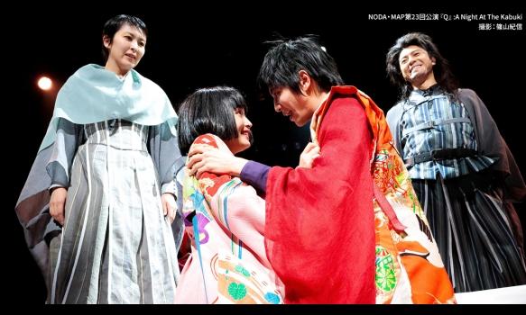 NODA・MAP『Q』:A Night At The Kabuki 松たか子×上川隆也×広瀬すず×志尊淳/プロモーション映像