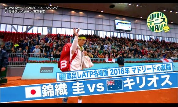 【週刊テニスNAVI #27】プロモーション映像
