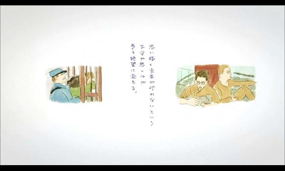 W座からの招待状  「パピヨン(2017)」(2020年8月16日OA)
