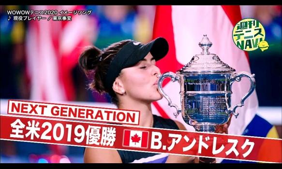 【週刊テニスNAVI #30】プロモーション映像