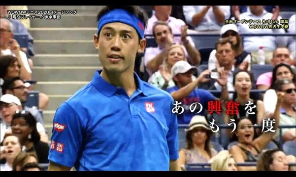 あの興奮をもう一度!8/31(月)開幕!全米オープンテニス/【錦織圭 篇】プロモーション映像(30秒)