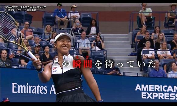 あの感動をもう一度!8/31(月)開幕!全米オープンテニス/【大坂なおみ 篇】プロモーション映像(30秒)