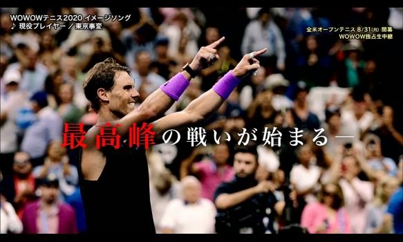 最高峰の戦いが始まる!8/31(月)開幕!全米オープンテニス/プロモーション映像(30秒)