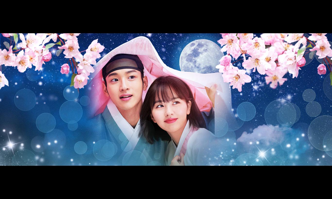 チャン・ドンユン×キム・ソヒョン「ノクドゥ伝~花に降る月明り~」