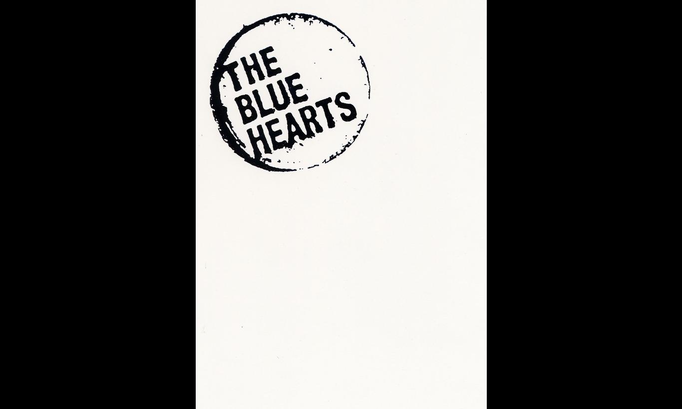 ブルーハーツが聴こえない HISTORY OF THE BLUE HEARTS