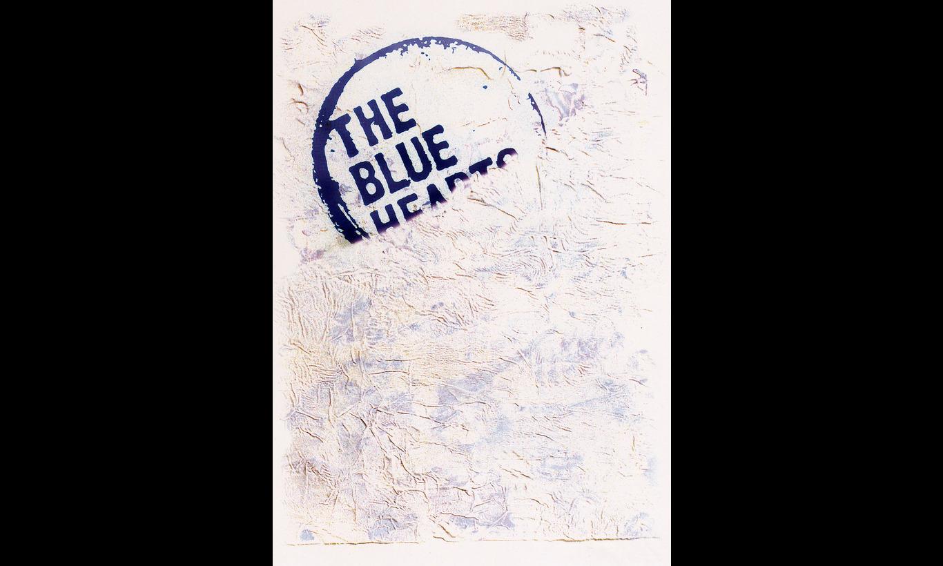ブルーハーツのビデオ VIDEO CLIP 1987-1989+幻のビデオ復刻版
