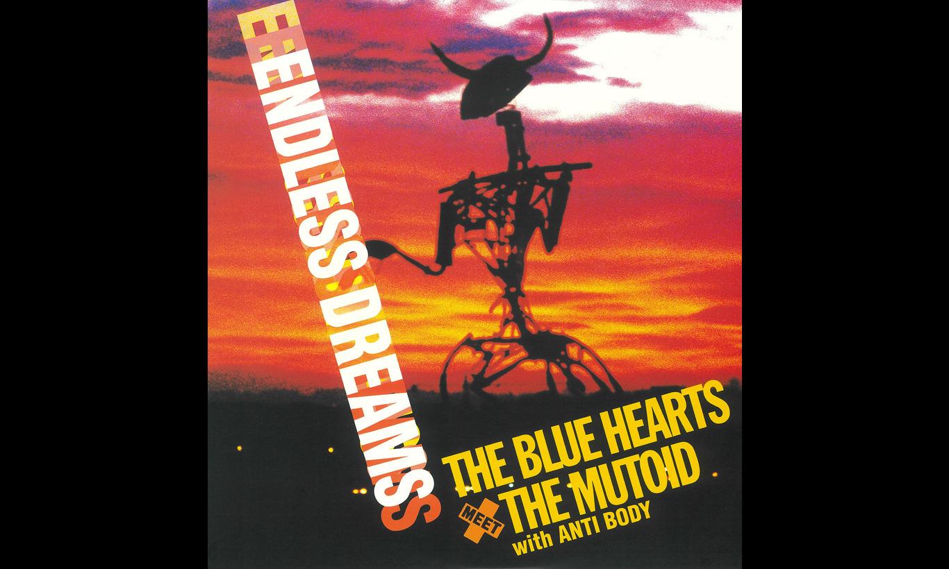 ザ・ブルーハーツ ENDLESS DREAMS THE BLUE HEARTS MEET THE MUTOID with ANTI BODY