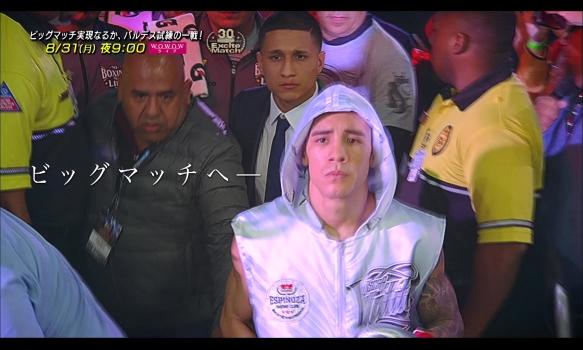 エキサイトマッチ~世界プロボクシング/【ビッグマッチ実現なるか、バルデス試練の一戦!】番組宣伝映像