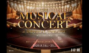 THE MUSICAL CONCERT at IMPERIAL THEATRE