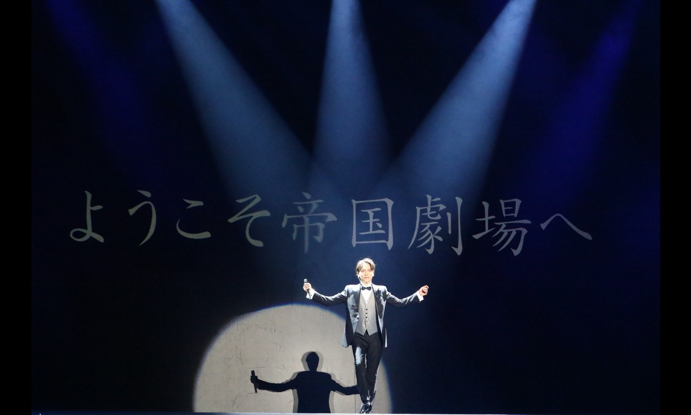 THE MUSICAL CONCERT at IMPERIAL THEATRE #2 ~東宝ミュージカルの歴史~