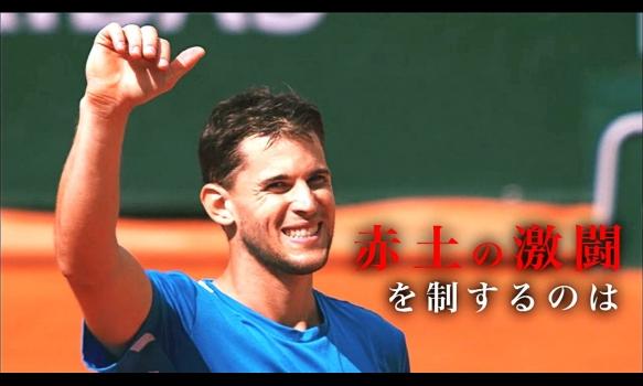 全仏オープンテニス 9/27(日)開幕!/プロモーション映像(選手いろいろ編)