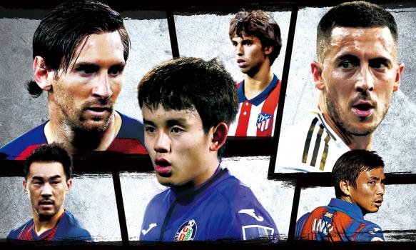 スペインサッカー ラ・リーガ 第36節 レバンテvsバルセロナ