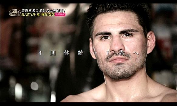 エキサイトマッチ~世界プロボクシング/【激闘王者ラミレスの防衛戦!】番組宣伝映像