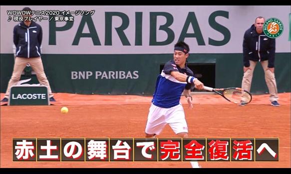 錦織圭、赤土の舞台で完全復活へ!全仏オープンテニス9/27(日)開幕!
