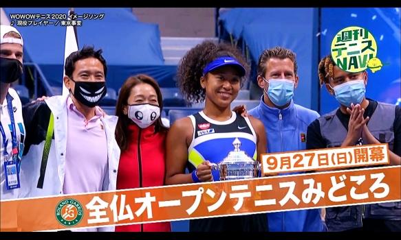 【週刊テニスNAVI #35】プロモーション映像
