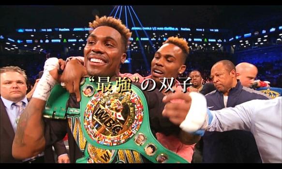 エキサイトマッチ~世界プロボクシング/【WBC世界ミドル級タイトルマッチ】番組宣伝映像