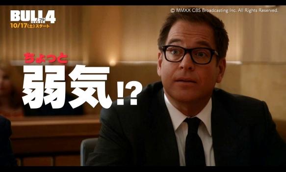 【日本初放送】今度のブルはちょっと弱気?どうなる新シーズン!?