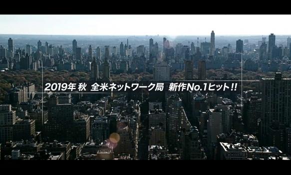 【日本初放送!】殺人鬼の父とその息子が難事件を捜査する待望の新シリーズの魅力をたっぷりとご紹介!
