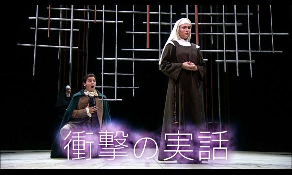 ハイライト映像:プーランク《カルメル会修道女の対話》